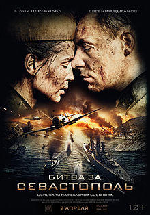 Battle of Sevastopol
