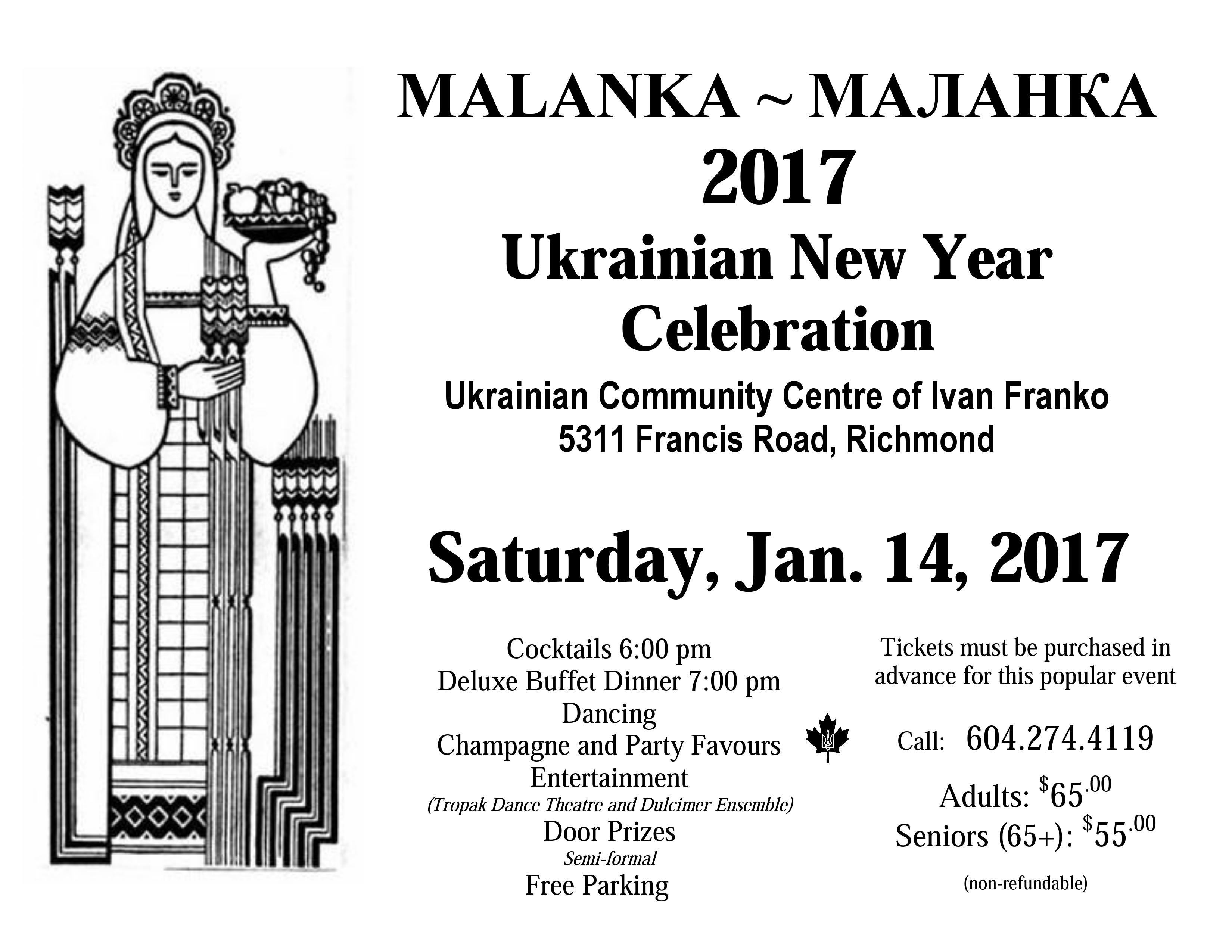 malanka-2017-poster