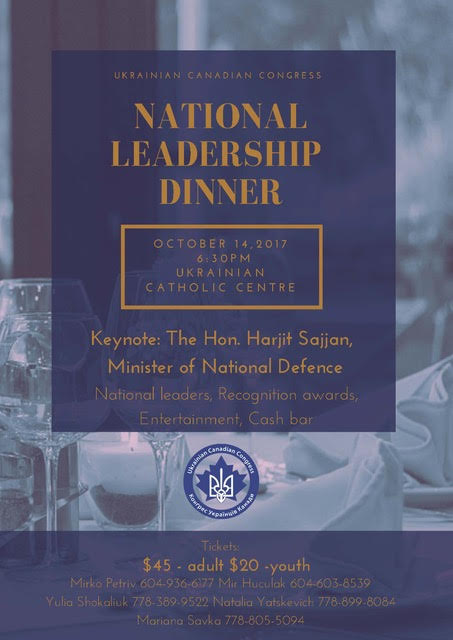National Leadership Dinner_Oct 2017